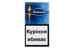 Цигарки з фільтром Demi Click Amber Rothmans 20шт
