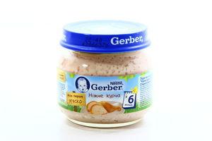 Пюре для детей от 6мес Нежный цыпленок Gerber с/б 80г