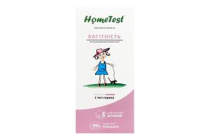 Тест-смужка для визначення вагітності HomeTest 1шт