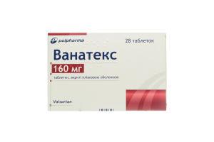 Ванатекс табл. 160 мг № 28
