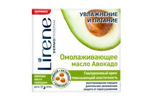 Крем для лица гиалуроновый Омолаживающее масло авокадо Увлажнение и питание Lirene 50мл