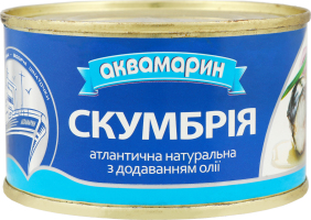 Скумбрія атлантична натуральна з додаванням олії Аквамарин з/б 230г