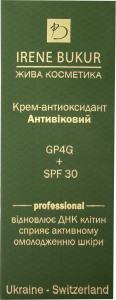 Крем-антиоксидант для лица Антивозрастной SPF30 Irene Bukur 50мл