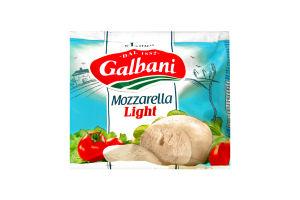 Сир 25% Mozzarella Light Galbani м/у 220г