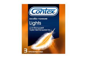Презервативы латексные с силиконовой смазкой Lights Contex 3шт