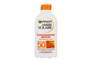 Молочко солнцезащитное для лица и тела SPF50+ Ambre Solaire Garnier 200мл