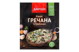 Каша швидкого приготування гречана з грибами Добродія м/у 40г