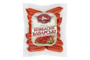Ковбаски Баварські Масар н/к кг