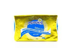 Масло Молокия крестьянское сладкосл 73,5% фольга 200г