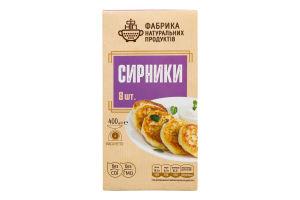 Сырники Фабрика Натуральних Продуктів к/у 400г