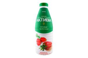 Бифидойогурт 1.5% питьевой Клубника-земляника Активіа п/бут 800г