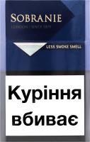 sobranie blue сигареты купить
