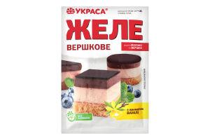 Желе с ароматом ванили Сливочное Украса м/у 90г