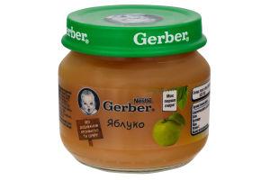 Пюре для детей от 4мес Только яблоко Gerber с/б 80г