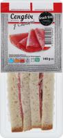 Бутерброд Сендвіч з салямі Snack time Gulfstream п/у 140г