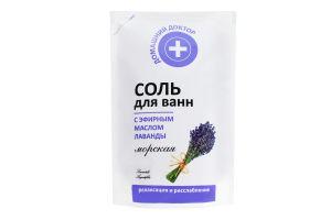 Сіль для ванн з ефірною олією лаванди морська Домашний доктор 500г