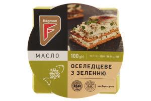 Масло оселедцеве з зеленню Flagman к/у 100г