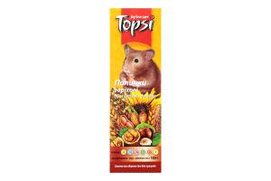 Палочки ореховые для грызунов Topsi к/у 100г