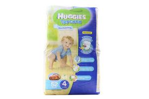 Трусики-подгузники для мальчиков Huggies 9-14кг 52шт