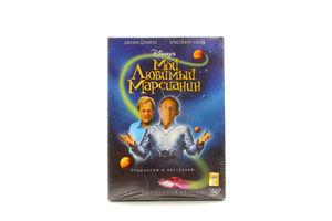 Диск DVD Мій улюблений марсіанин