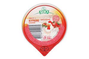 Паштет с курицей и помидорами Rio ст 130г