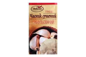 Чеснок сушеный гранулированный Любисток м/у 15г