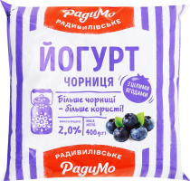Йогурт 2% Черника РадиМо м/у 400г
