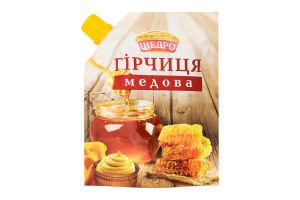 Гірчиця Медова Щедро д/п 120г