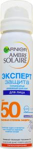 Спрей сухий зволожувальний сонцезахисний для обличчя Експерт захист Ambre Solaire Garnier 75мл