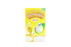 Каша молочная для детей от 4мес Рисовая Малышка к/у 250г