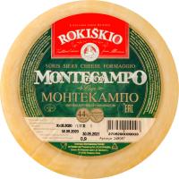 Сыр Rokiskio Монтекампо Пармезан 44%
