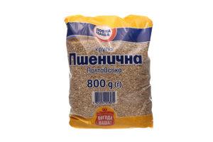 Крупа пшеничная Полтавская Повна Чаша м/у 800г