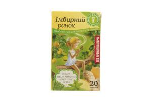 Чай травяной Имбирное утро Аромати Природи к/у 20х1.5г