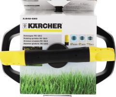 Розбризкувач обертовий №RS120/2 Karcher 1шт