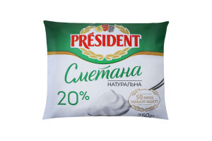 Сметана 20% President м/у 350г