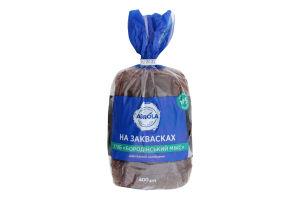 Хліб на заквасках половинка в нарізці Бородинський Мікс Agrola м/у 400г