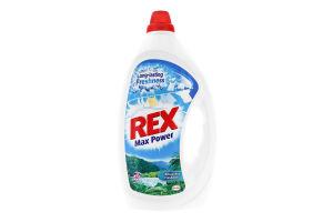 Средство для стирки жидкое концентрированное Амазонская свежесть Max Power Rex 3л