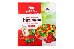 Смесь овощная замороженная для жарки Мексиканская Рудь м/у 400г