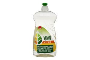 Средство для мытья посуды Green Power Sano 700мл