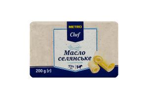 Масло 73% солодковершкове Селянське Metro Chef м/у 200г