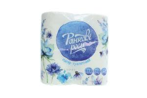 Ранкові роси папір туалетний двошаровий 4шт білий
