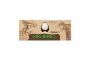 Яйца куриные С0 Квочкино 10шт