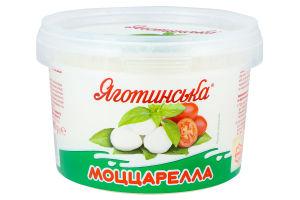 Сыр 50% Моццарелла Яготинська п/у 450г