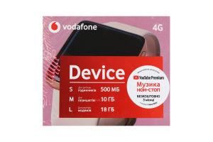 Пакет стартовый Device Vodafone 1шт