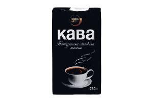 Кофе молотый Повна Чаша натуральный жареный