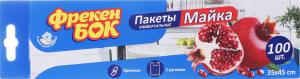 Пакети з ручками універсальні 35х34см Майка Фрекен Бок 100шт