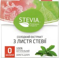 Экстракт сладкий из листьев стевии Stevia к/у 25г