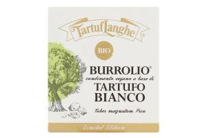Приправа Tartuflangh оливк-какао маслBurrolio трюф