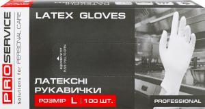 Рукавички латексні PRO L (100 шт в кор.) 14513