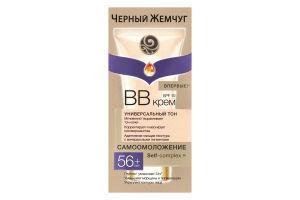 BB-Крем для обличчя Черный Жемчуг Омолоджуючий для всих типів шкіри 56+ 45мл